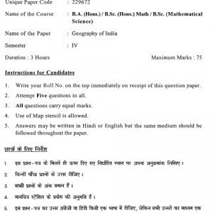 AIIMS Physics Solved Question Paper 1 2007