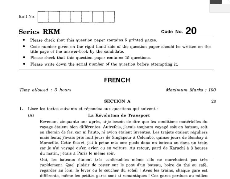 C B S E  Board Class 10 French Language Question Paper 3 - EduGorilla Study  Material