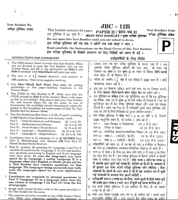 N.I.O.S. Board Class 12 Home Science Question Paper 3 2014